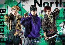 舞台『ヒプノシスマイク-Division Rap Battle-』Rule the Stage