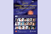 NNTT Young Opera Singers of Tomorrow 2019