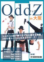 OddZ in 大阪