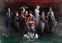 『刀剣乱舞』維伝 朧の志士たち