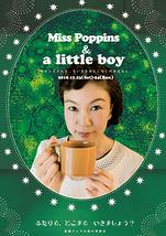 Miss Poppins & a little boy