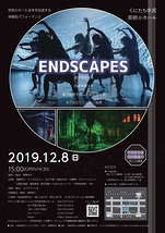 ENDSCAPES