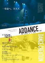 ADDANCE vol.1