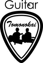 おしゃべりの会Vol.5/ギター友の会Vol.17/忘年の会