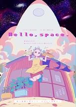 Hello,space.