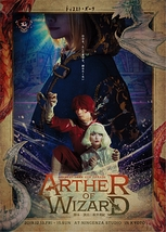 Arthur of Wizard