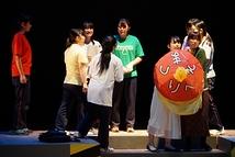 北海道高校演劇Special Day 北海道富良野高校演劇同好会「へその町から」