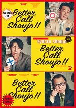 Better Call Shoujo