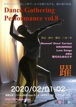 Dance Gathering Performance vol,8