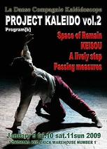 PROJECT KALEIDO vol.2