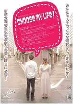 Choose My Life!