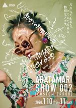 ARATAMARI SHOW 002