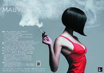 「MAUVE -煙草を吸う さかな-」 公演延期致します