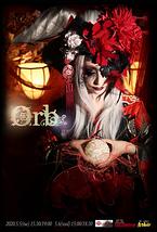Orb 第8回公演