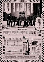 VITAL MAX!!