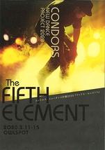 『フィフス・エレメント~The FIFTH ELEMENT』【公演中止(3/11(水) 〜15(日))】