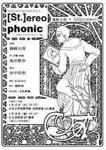 [St.]ereo phonic