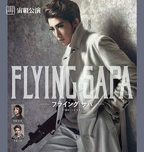 FLYING SAPA -フライング サパ-【全公演中止】