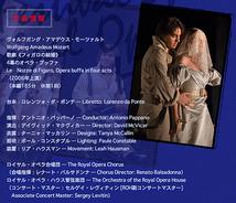 UKオペラ@シネマ「フィガロの結婚」