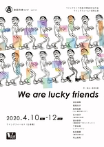 We are lucky friends