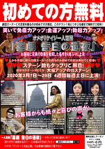 【公演延期】オメオリケイジ一人芝居「喜劇 告白の通夜」