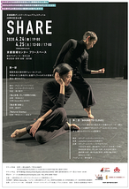 SHARE【公演延期】