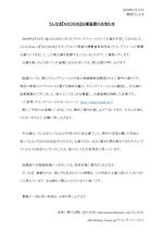 ANCHOR【公演延期】