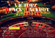 VICTORY BLACK JACKPOT