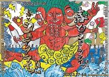 春とシュララライッ!!【東京公演中止[3/27金〜 3/31火]・仙台公演無観客上演[4/3金〜 4/5日]】