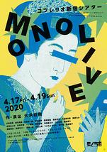 MONO LIVE【公演中止】