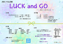 LUCK and GO