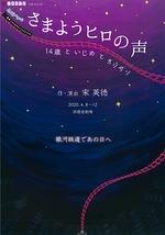 劇団 東京芸術座   演劇・ミュージカル等のクチコミ&チケット予約 ...