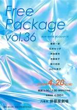 Free Package vol.36
