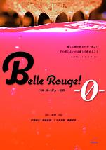 Belle rouge!-0-