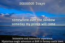 Someday My Prince Will Come~いつか王子様が~