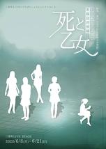 死と乙女 ~とあるアイドルの葛藤詰将棋編~
