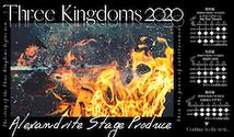 Three Kingdoms~魏国編~