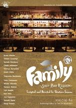 Family~shot bar requiem