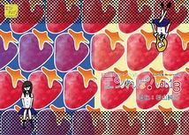 【中止】エンれぱ!Vol.13