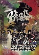 Beats ~クマネズミの未来ミッション~