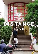 DISTANCE-TOUR-