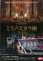 ミラノ・スカラ座『トスカ』【公演中止】
