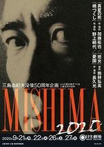 MISHIMA2020