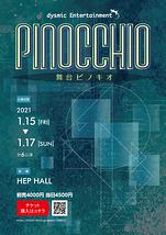 PINOCCHIO(ピノキオ)