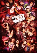 ミュージカル「RENT」【11月16日18:30公演中止、11月18日~12月6日までの東京公演、愛知公演中止】