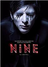 ミュージカル「NINE」