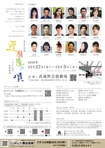 豆腐屋の唄〜小さな島の家族物語〜
