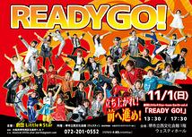 ジュニアミュージカル 劇団Little★Star-team Earth-vol.4『READY GO!』