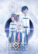 Fate/Grand Order THE STAGE-冠位時間神殿ソロモン-