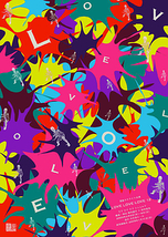 LoveLoveLove12